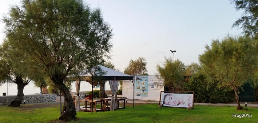 open air spa area
